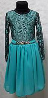 Платье детское Карина бирюза для девочки 128, 134, 140, 146см гипюр+шифон+сатин(подкладка)