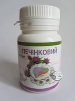 Фитовит печеночный