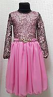 Платье детское Карина розовое для девочки 128, 134, 140, 146см гипюр+шифон+сатин(подкладка)