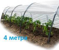 Парник мини-теплица с агроволокном, длинна 4 м. УФ
