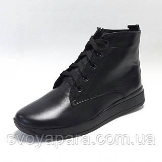 Женские чёрные весенне осенние ботинки из натуральной кожи с шнурками и молнией на плоской подошве