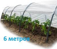Парник мини-теплица с агроволокном, длинна 6 м. УФ
