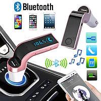 Автомобильный FM трансмиттер G7+Bluetooth