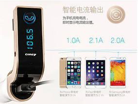 Автомобильный FM трансмиттер G7+Bluetooth, фото 3