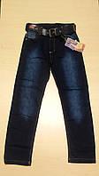 Тонкие детские джинсы для мальчика на возраст 9-13 лет
