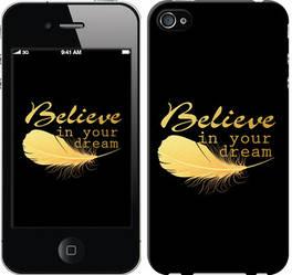 """Чехол на iPhone 4s Верь в свою мечту """"3748c-12-328"""""""