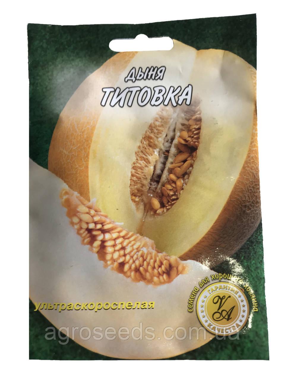 Семена дыни Титовка 10 г
