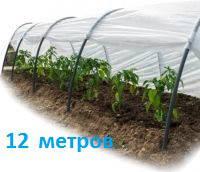 Парник мини-теплица с агроволокном, длинна 12 м. УФ
