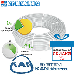 Труби із зшитого поліетилену Kan-therm PE-RT 16х2 мм з антидиффузионной захистом