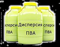 Дисперсия ПВА купить марок 30П, 40П, 51П от 20кг с достакой по Украине