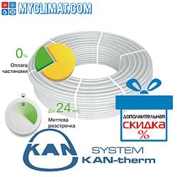 Труби із зшитого поліетилену Kan-therm PE-RT 14х2 мм з антидиффузионной захистом