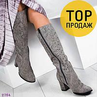 Женские весенние сапоги на каблуке 6,5 см, серого цвета / сапоги женские кожаные, удобные, модные