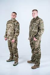 Військові костюми