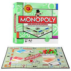 """Гра """"Монополія"""" 6123, жетони, картки, гроші, фігур будівель, кубики, в коробці, 27-27-5 см"""