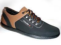 Мужские кроссовки Columbia T7