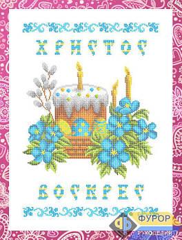 Рушник пасхальный для вышивки бисером (РБП-018)