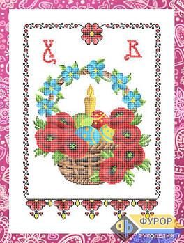 Рушник пасхальный для вышивки бисером (РБП-023)