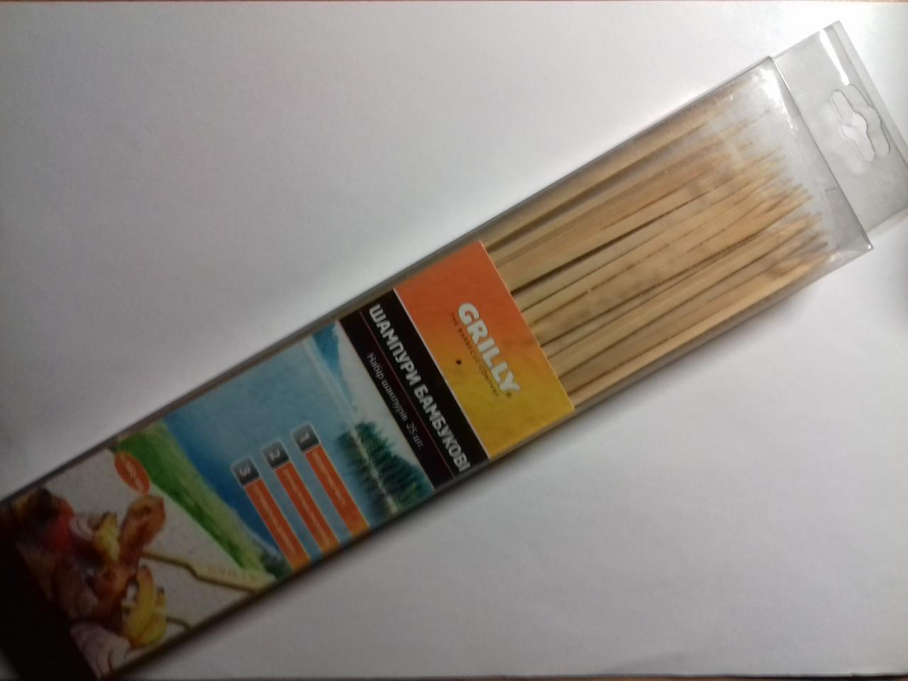 Шампура деревянные бамбуковые