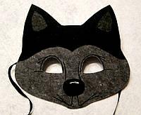 Карнавальная маска Волк-серо-черный. Детские сюжетно ролевые игры.