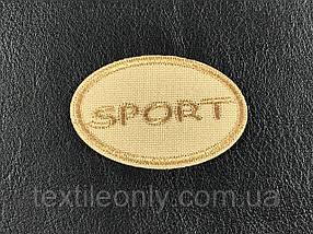 Нашивка Sport цвет бежевый 50x30 мм