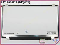 "Матрица 14.0"" Lenovo ThinkPad T460P LED Slim (2560*1440, 40pin eDP справа внизу, ушки сверху-снизу). Матовая."