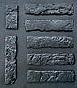"""Комплект """"Столетний кирпич"""" - 3 формы для гипсовой плитки. 28х6,5х0,8см. 1 м² = 54 шт."""
