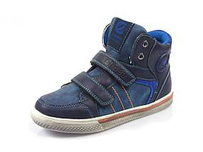 Детские ботинки Clibee:P-133 Синий