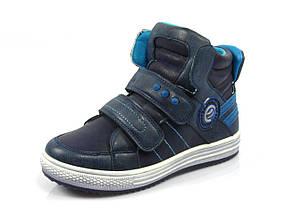 Детские ботинки Clibee:P-136 Синий