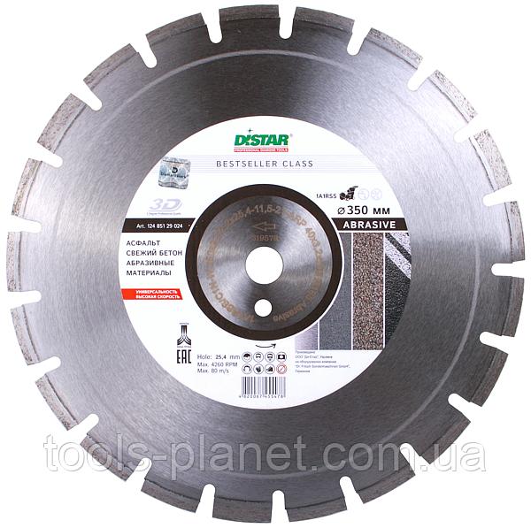 Алмазный диск Distar 1A1RSS/C1-W 350x3,2/2,2x9x25,4-21 F4 Bestseller Abrasive 3D (12485129024)