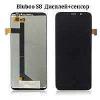 LCD сенсор+дисплей для Bluboo S8 (модуль)
