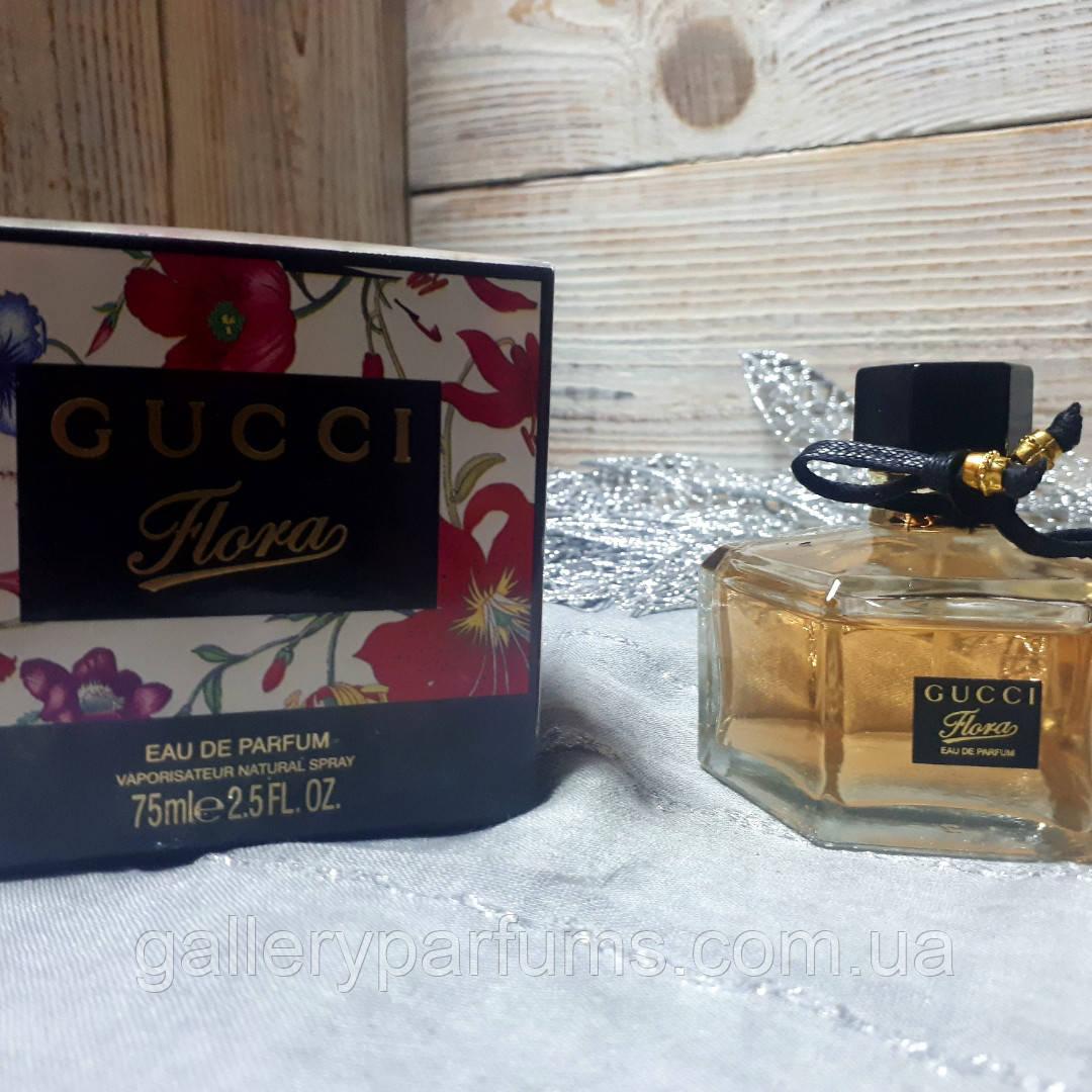 Gucci Flora By Gucci Eau De Parfum Vaporisateur Natural Spray 75ml