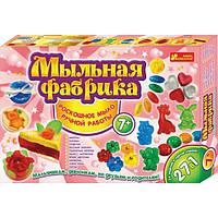 "9010 Набор ""Мыльная фабрика"""