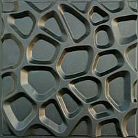 """Форма """"КРАТЕРЫ"""" для 3D панелей 50х50, фото 1"""