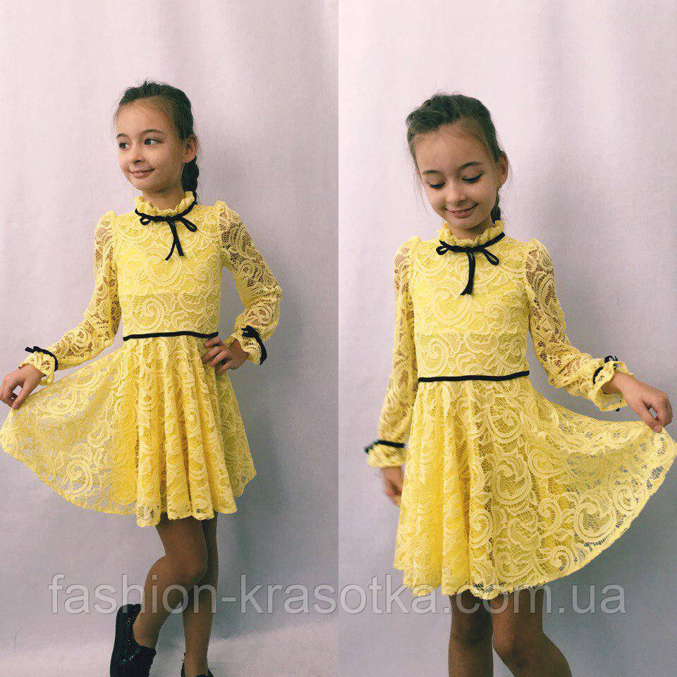 Шикарное стрейч гипюровое детское платье в размерах 116-134