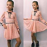 Шикарное стрейч гипюровое детское платье в размерах 116-134, фото 2