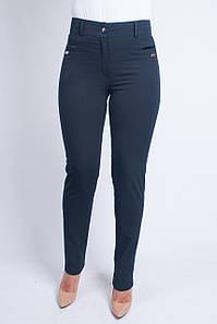 Молодежные брюки Кенди синие