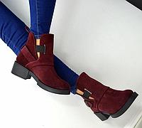 Бордовые замшевые женские ботинки