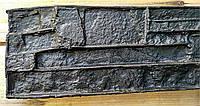 """Полиуретановый штамп под декоративный камень """"Нарезка"""" из серии """"Аляска"""" , фото 1"""