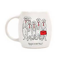 Чашка сурикаты «перерва на каву?»