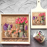 Набор подарочный акционный '' Tulips ''. Поднос. Кружка. Доска кухонная декоративная, разделочная