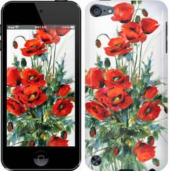 "Чехол на iPod Touch 5 Маки ""523c-35-328"""