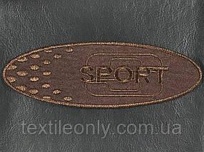 Нашивка Sport овал колір коричневий 160х55 мм
