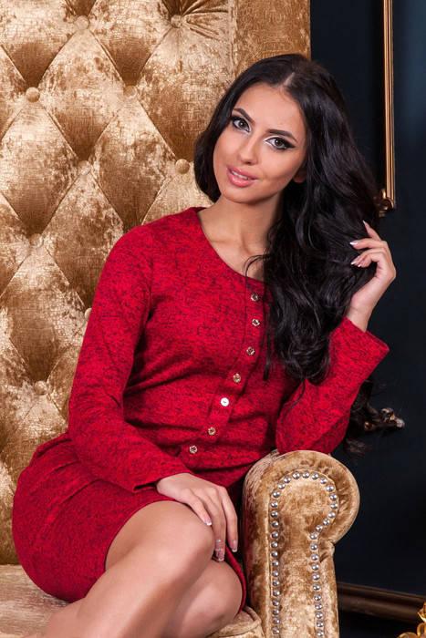 """Платье красное """"As elegant"""""""