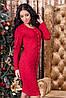 """Платье красное """"As elegant"""", фото 2"""