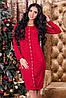 """Платье красное """"As elegant"""", фото 4"""