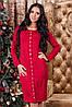 """Платье красное """"As elegant"""", фото 5"""