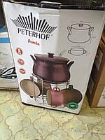 Petergof Набор посуды