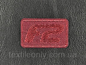 Нашивка Formula 2 , цвет бордовый 43х25 мм