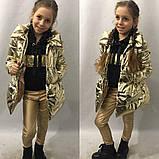 Плащик детский для девочек в размерах 116-134, фото 6