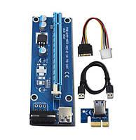 PCI-E райзер VER.006S с MOLEX подключением
